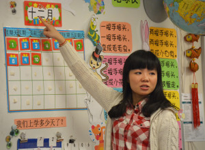 Teacher Ping Ji at Arrowhead Elementary. In Utah immersion schools, teachers speak no English to their students. (Photo: Stephen Smith)